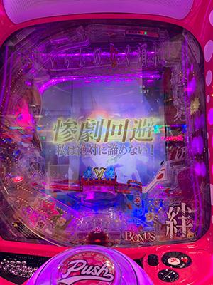 200216shiopon-1.jpg