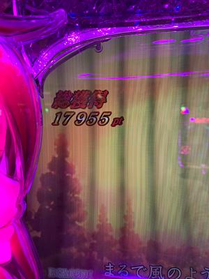 200216shiopon-3.jpg