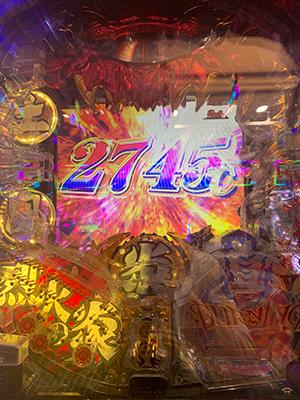 201129shiopon-2.jpg
