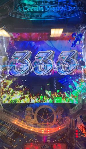 201129shiopon-8.jpg