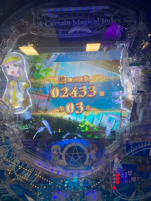201129shiopon-9.jpg