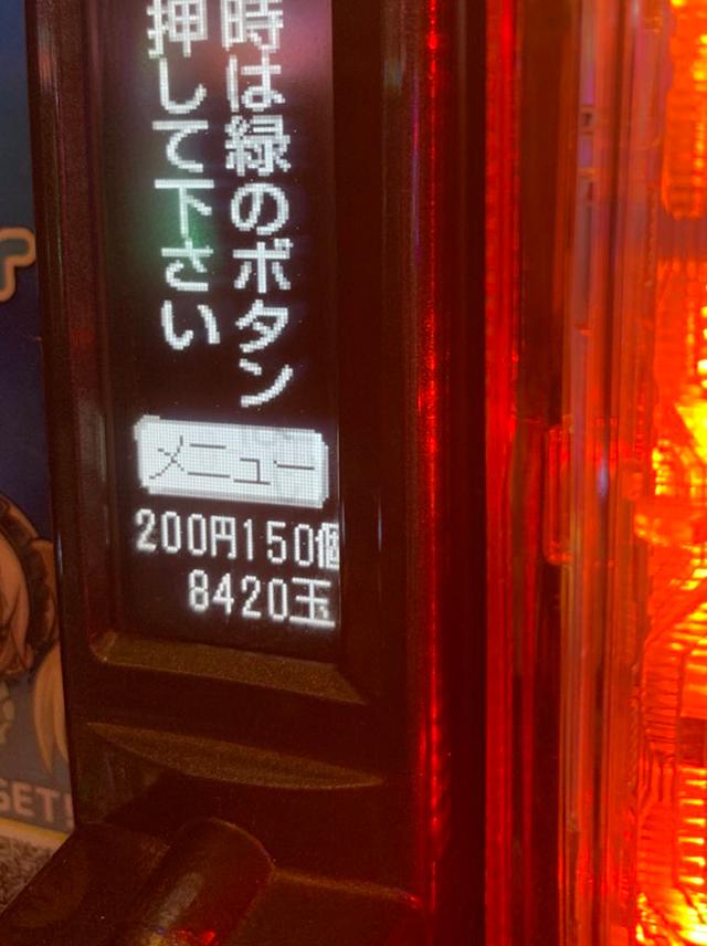 210418shiopon-3.jpg