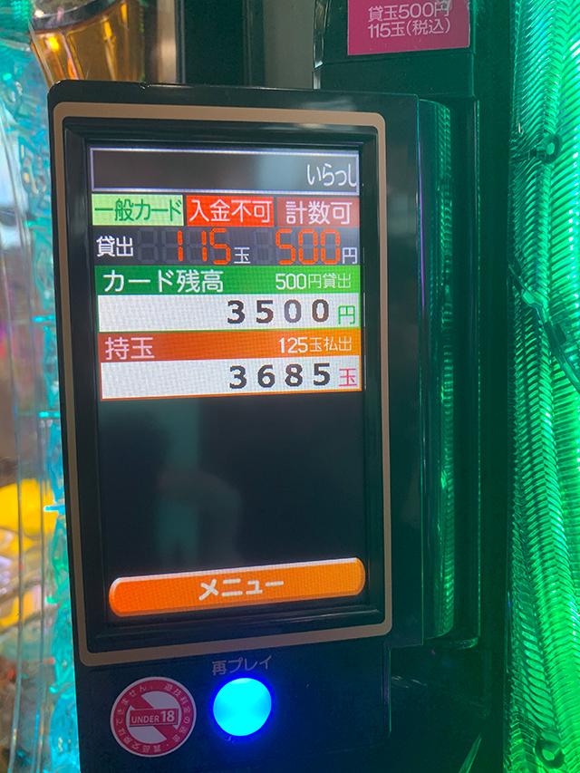 210613shiopon-5.jpg