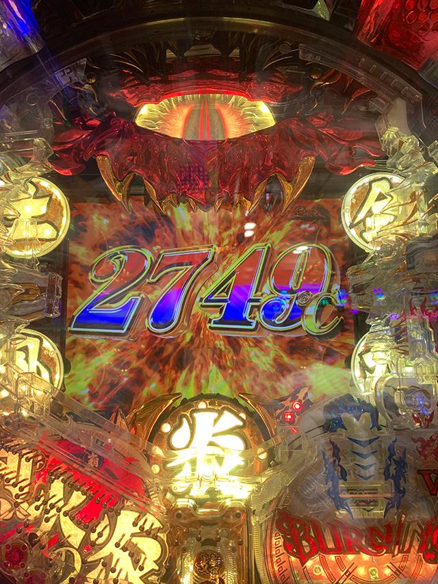 210620shiopon-1.jpg