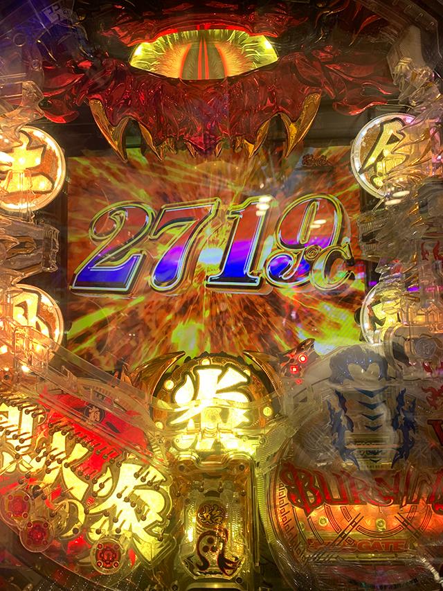 210620shiopon-2.jpg