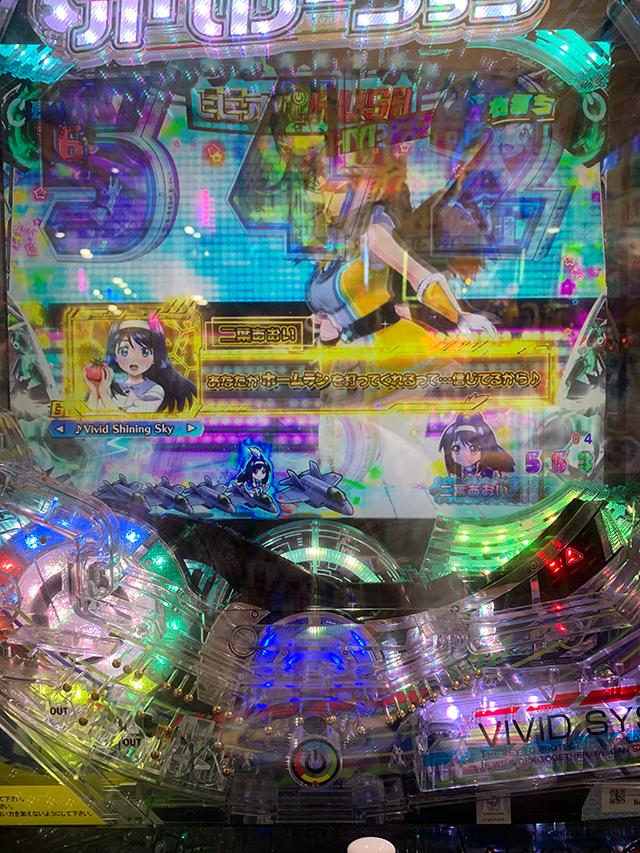210801shiopon-7.jpg