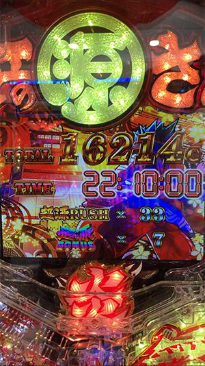 200628colum-1.jpg