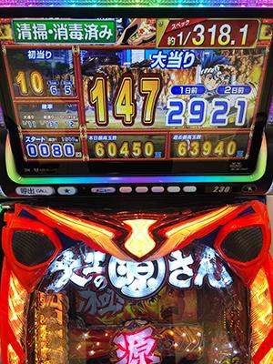 201115colum-1.jpg