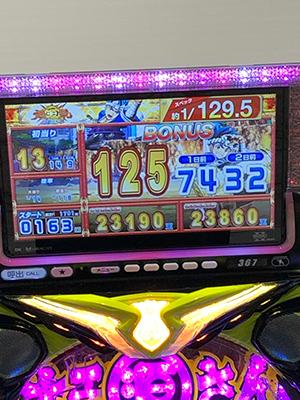 210411colum-2.jpg