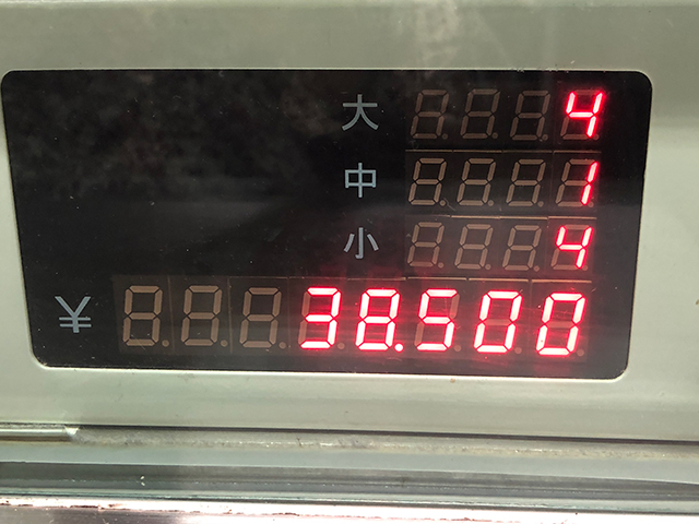 210516colum-5.jpg